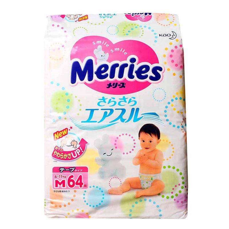 Подгузники Merries M (6-11 кг)