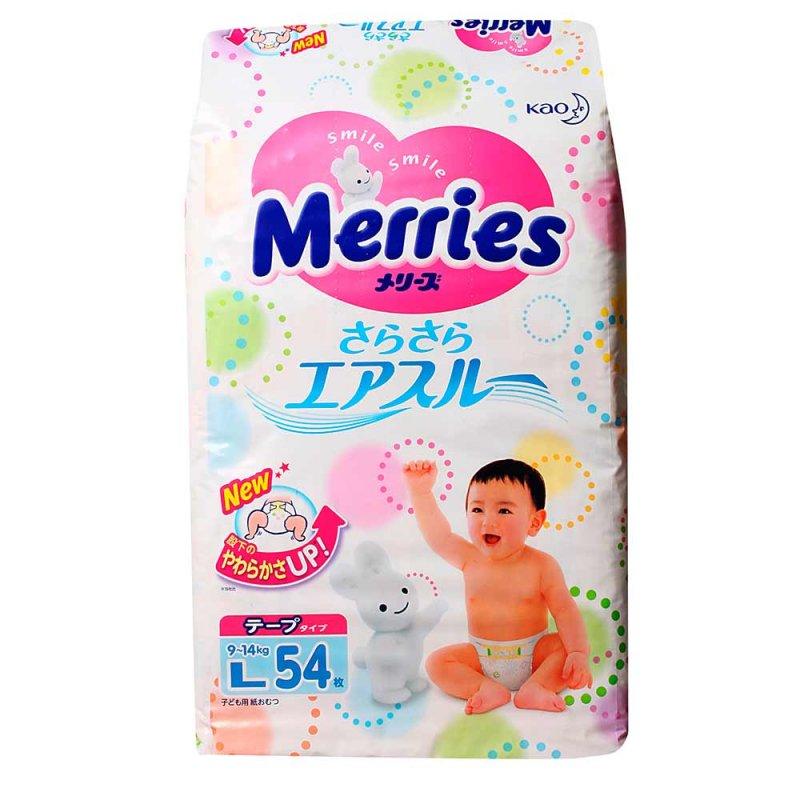 Подгузники Merries L (9-14 кг)