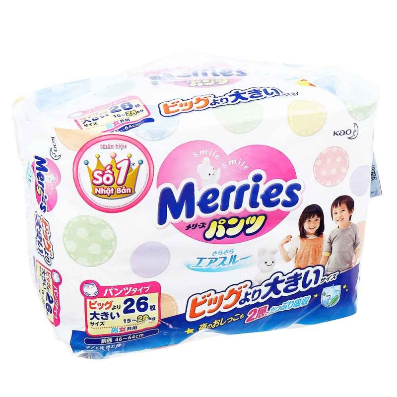 Трусики-подгузники Merries XXL (15-28 кг)