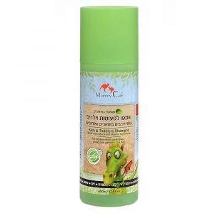 Детский шампунь-уход с органическими маслами оливы и ши, алоэ, розмарином, Mommy Care