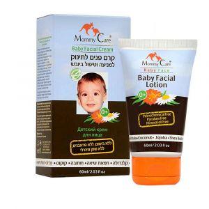 Увлажняющий детский крем для лица с маслами ши и жожоба, без запаха, Mommy Care