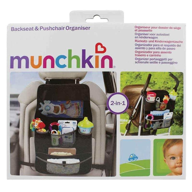 Органайзер для автомобиля, Munchkin