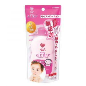 "Увлажняющий лосьон для тела ""Arau Baby"", Saraya"
