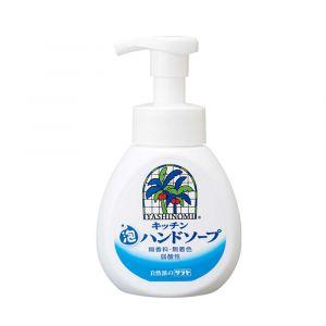 """Жидкое мыло для рук """"Yashinomi"""", Saraya"""