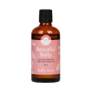 """Масло для профилактики растяжек на животе """"Beautiful Belly"""", Baby Teva"""