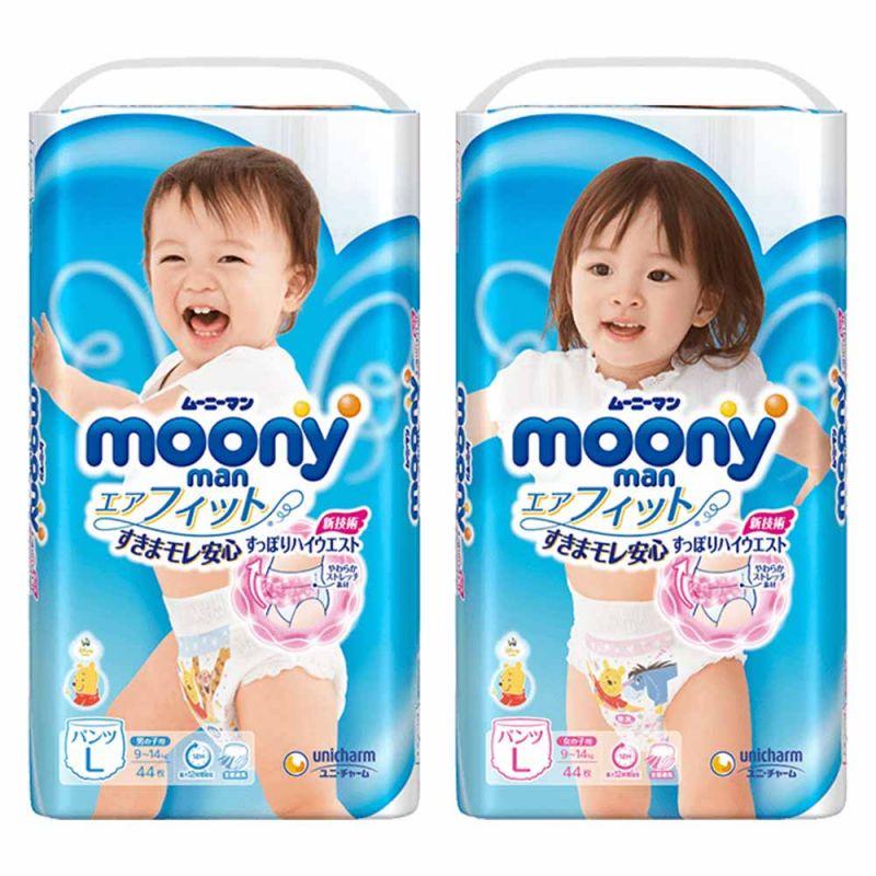 Трусики Moony L 44 шт. (9-14 кг) для внутреннего рынка Японии