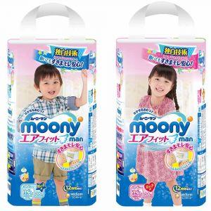 Трусики Moony Super Big 26 шт. (13-25 кг) для внутреннего рынка Японии