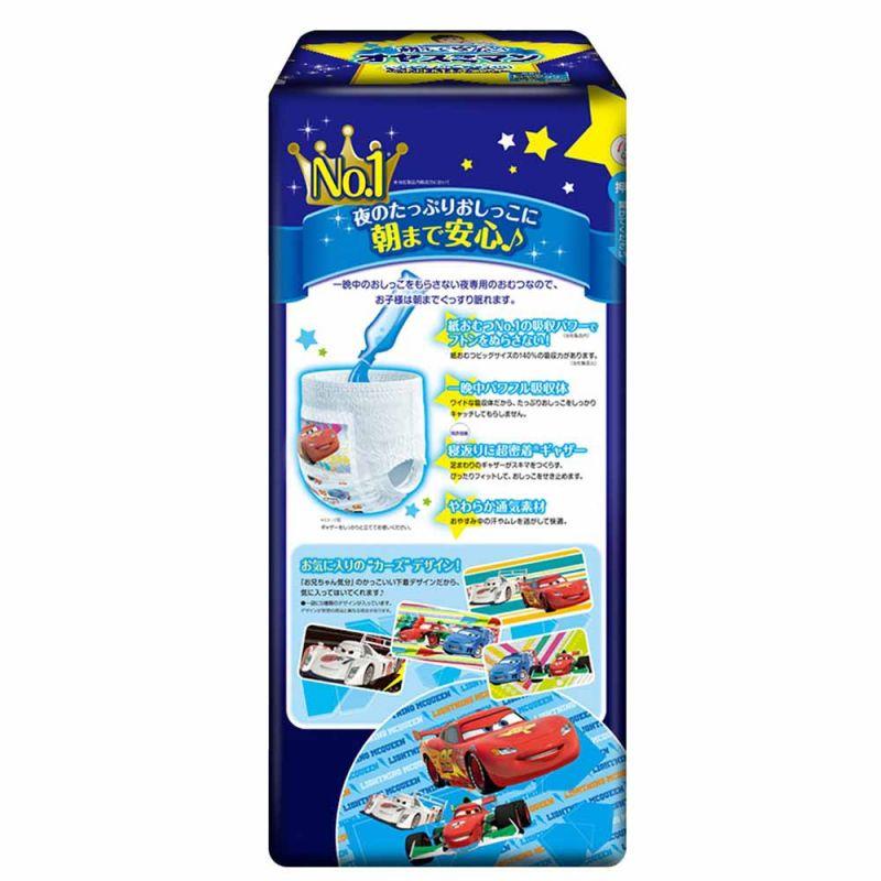 Трусики ночные Moony Big 22 шт. (13-25 кг) для вн. рынка Японии