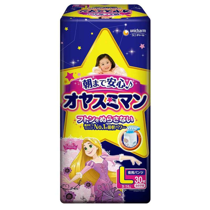Трусики ночные Moony L 30 шт. (9-14 кг) для вн. рынка Японии