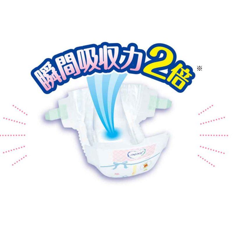 Подгузники Moony NB 96 шт. (0-5 кг) для внутреннего рынка Японии