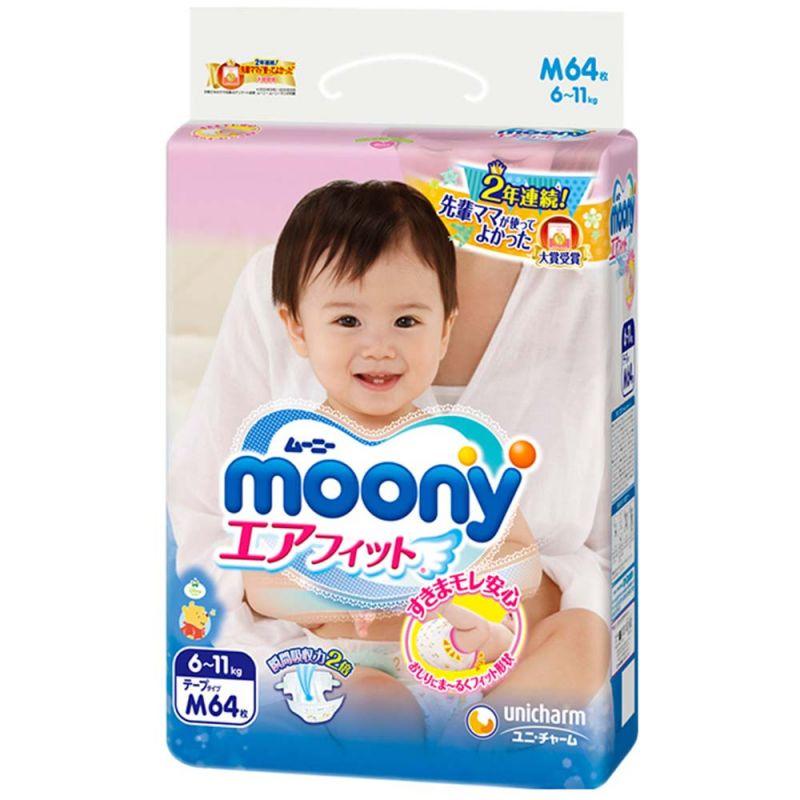 Подгузники Moony M 64 шт. (6-11 кг) для внутреннего рынка Японии