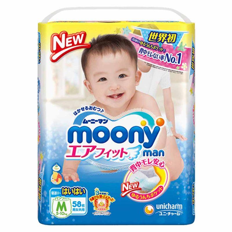Трусики Moony M 58 шт. (7-10 кг) для внутреннего рынка Японии