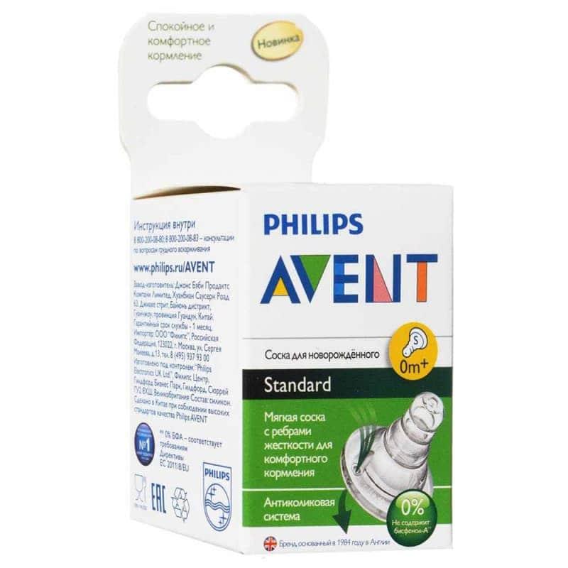 """Силиконовая соска """"Essential"""", Philips Avent"""