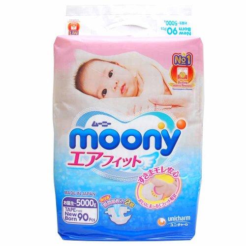 Подгузники Moony NB (0-5 кг), RS90