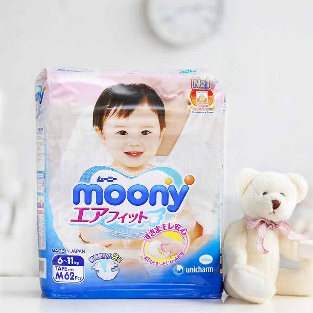 eee936e9e56b Подгузники Moony M (6-11кг), RS62 купить по низкой цене в Киеве и ...