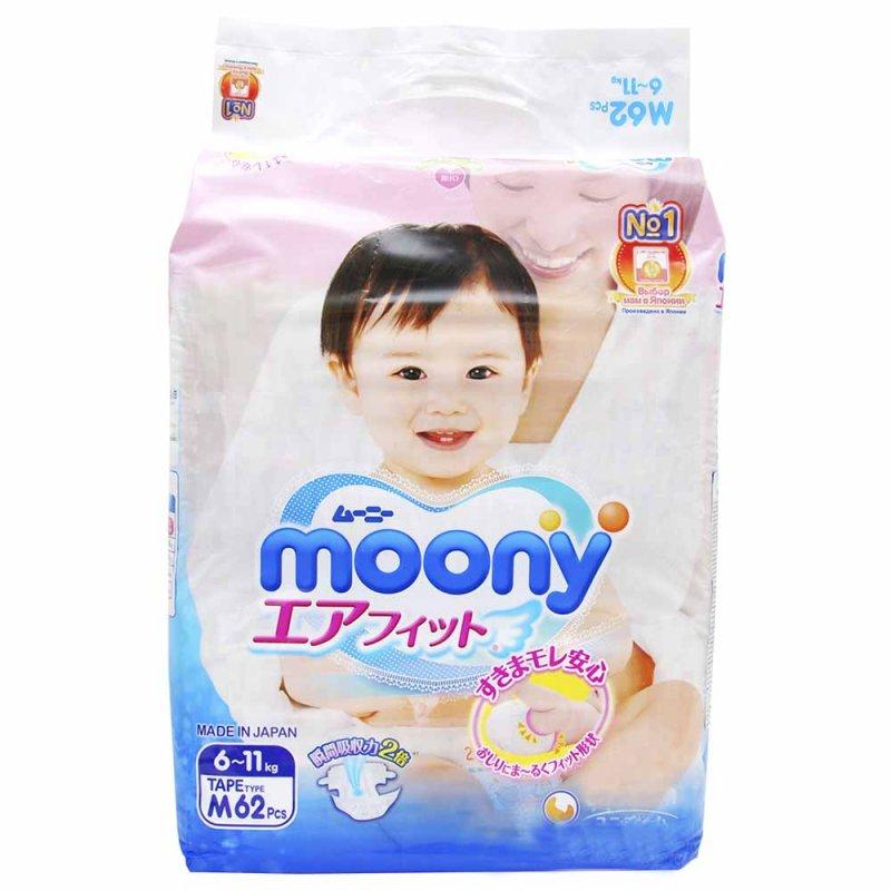 Подгузники Moony M (6-11кг), RS62